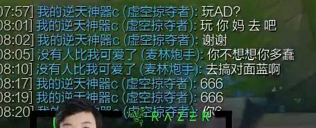 EDG战队iBoy排位被喷到挂机,网友戏称:他复刻了Uzi的成长经历!